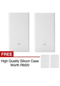 2 Sets Original Xiaomi Power Bank 20000mAh White Phone Powerbank  Slim USB Fast Charging Miband 2 Apple + Silicon Case White