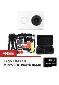 Xiaomi Xiaoyi Yi Sport Action Camera Full HD GoPro Video Recorder 1080 White 30-in-1 Accessories Kit For Gopro Hero 4 3+ 3 Sj4000 Sj5000 Sj6000 Sports + FREE 32GB Micro Sd Card Class 10