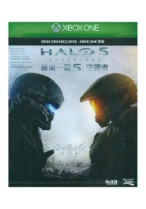 [Xbox One] Microsoft Halo 5: Guardians