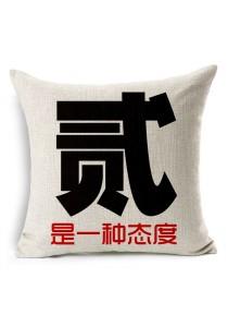 INFINITE Idea Cushion Cover- One Attitude