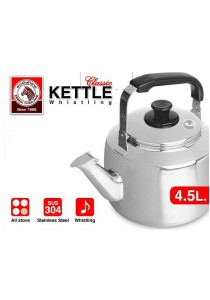 Zebra Whistling Kettle Classic 4.5Litre Z113-522