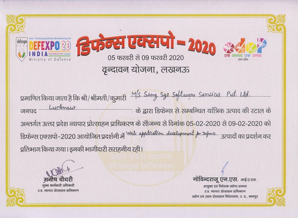 Profound recognition received from Uttar Pradesh Government to Singsys for the exemplary Digital Solutions showcased in DefExpo 2020.