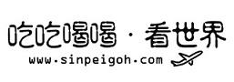 www.sinpeigoh.com