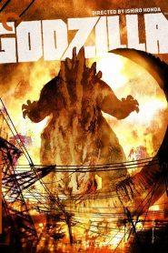 กำเนิดก็อดซิลล่า (Godzilla)