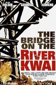 สะพานข้ามแม่น้ำแคว (The Bridge On The River Kwai)