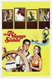 ซินแบดพิชิตแดนมหัศจรรย์ (The 7th Voyage of Sinbad)