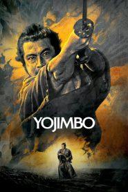 โยจิมโบ (Yojimbo)