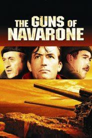 ป้อมปืนนาวาโรน (The Guns Of Navarone)
