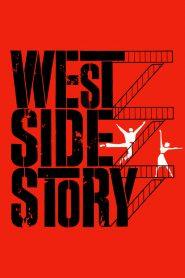 เวสท์ไซด์สตอรี่ (West Side Story)