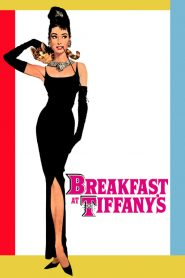 นงเยาว์นิวยอร์ค (Breakfast at Tiffany's)