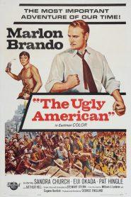 อเมริกันอันตราย (The Ugly American)