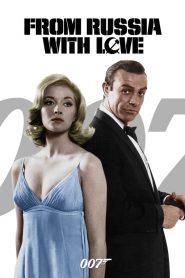 เพชฌฆาต 007