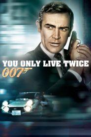 จอมมหากาฬ 007