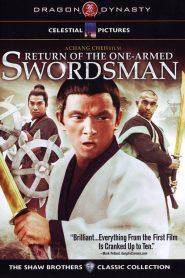 เดชไอ้ด้วน ภาค 2 (Return Of The One Armed Swordsman)