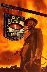 ชาติสิงห์นิรนาม (High Plains Drifter)