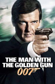 007 เพชฌฆาตปืนทอง
