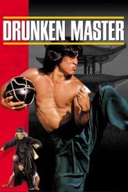 ไอ้หนุ่มหมัดเมา ภาค 1 (Drunken Master)