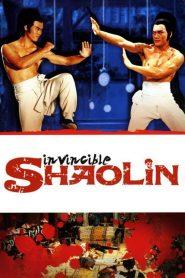 6 พญายมจอมโหด (Invincible Shaolin)