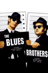 2 กวนผู้ยิ่งใหญ่ (The Blues Brothers)