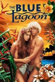 เดอะ บลู ลากูน (The Blue Lagoon)