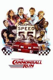 เหาะแล้วซิ่ง (The Cannonball Run)