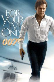 007 เจาะดวงตาเพชฌฆาต