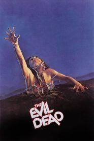 ผีอมตะ ภาค 1 (The Evil Dead)