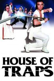 จอมโหดวังมหากล (House Of Traps)