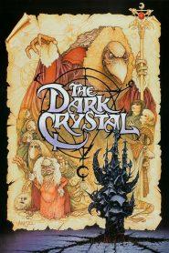อภินิหารแก้วผลึก (The Dark Crystal)
