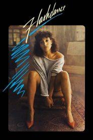 แฟลชแดนซ์ (Flashdance)
