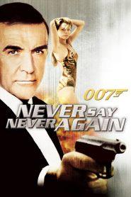 007 พยัคฆ์เหนือพยัคฆ์