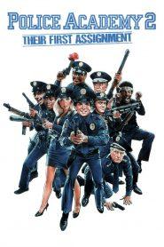 โปลิศจิตไม่ว่าง ภาค 2 (Police Academy 2)