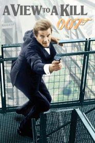 007 พยัคฆ์ร้ายพญายม