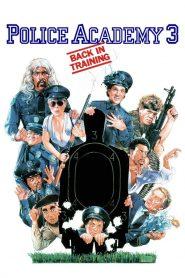 โปลิศจิตไม่ว่าง ภาค 3 (Police Academy 3)