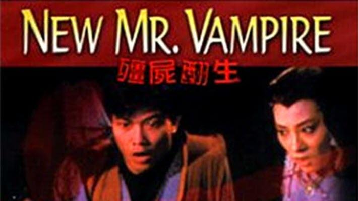 ดิบก็ผี สุกก็ผี (New Mr. Vampire)