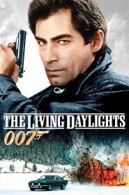007 พยัคฆ์สะบัดลาย