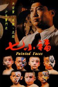 ชิเสี่ยวฟุ โรงเรียนสอนเฉินหลง (Painted Faces)