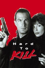 ฟอกแค้นจากนรก (Hard to Kill)