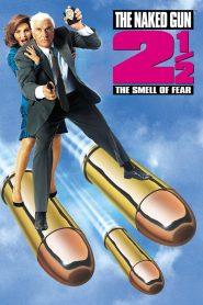 ปืนเปลือย ภาค 2 (The Naked Gun 2½)