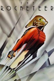 เหิรทะลุฟ้า (The Rocketeer)