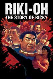 คนนรก (Story of Ricky)