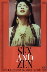 อาบรักกระบี่คม (Sex and Zen)