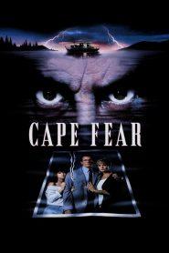 กล้าไว้อย่าให้หัวใจหลุด (Cape Fear)