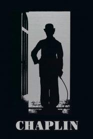แชปปลิน (Chaplin)