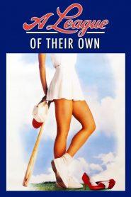 ผู้หญิงไม่ได้มีไว้รักอย่างเดียว (A League of Their Own)