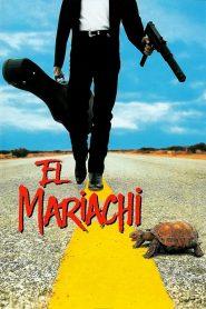 ไอ้ปืนโตทะลักเดือด ภาค 1 (El Mariachi)