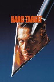 คนแกร่งทะลวงเดี่ยว (Hard Target)