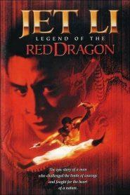 5 พยัคฆ์เสี้ยวลิ้มยี่ (The New Legend Of Shaolin)