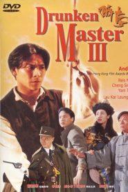 ไอ้หนุ่มหมัดเมา ภาค 3 (Drunken Master III)