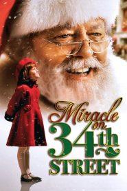 ปาฏิหารย์บนถนนที่ 34 (Miracle on 34th Street)